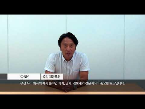 일본 OSP 기업관계자 인터뷰 커버 이미지