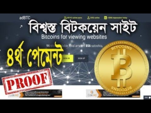 Is bitcoin investing fast