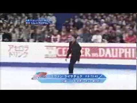 Evan LYSACEK - 2007 Worlds - SP