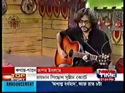 Obhijaan - Rupam Islam Live at News Time