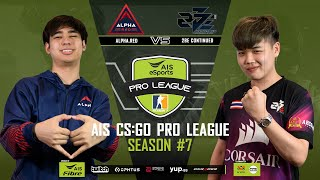 AIS CS:GO Pro League Season#7 R.6 | Alpha Red vs. 2Be Continued MAP2 DUST2
