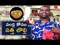 Bithiri Sathi About Fruits Rates Hike | Sathi Conversation With Savitri | Teenmaar News | V6 News