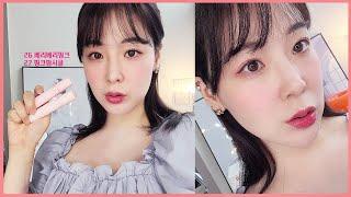 롬앤 신상 핑크틴트발라봄 / 여름쿨톤 틴트 추천 / 베…