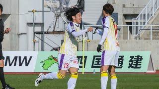愛媛FCvs京都サンガF.C. J2リーグ 第39節