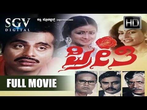Preethi Full Movie | Ambarish (Double Role), Gayathri, Bhavya | 1986 Kannada Old Movies