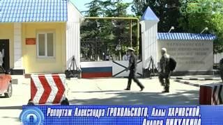 Отражение. Новости Черноморского флота и Севастополя. Выпуск от 9 июля
