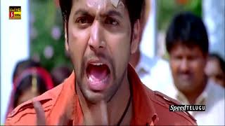 కొత్త తెలుగు సినిమాలు | New Telugu Romantic Thriller Blockbuster Full Movie|HD 1080|New Upload 2018