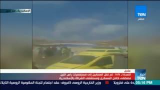 أخبار TeN - قصة وأسباب حدوث حادث قطار الإسكندرية اليوم 11 أغسطس 2017