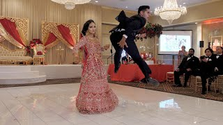 Amazing bride & groom first dance at an Indian & Pakistani/Persian wedding!