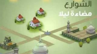 هل الإسلام هو الحل في تطور البلاد لتصبح حضارة ذات رقي