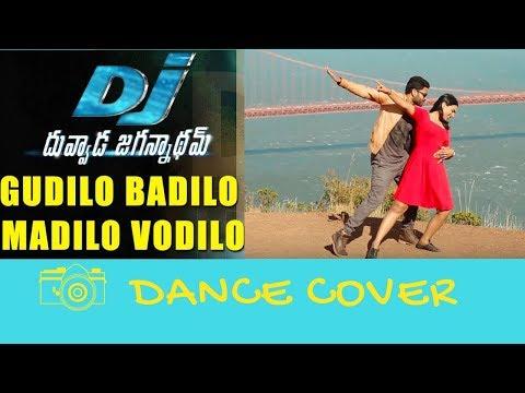 Gudilo Badilo Madilo | DJ Duvvada...