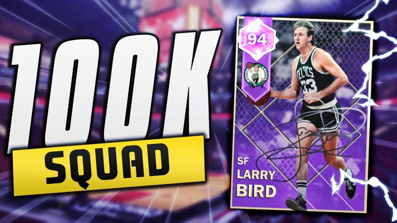 2f923109e55 BEST 100K BUDGET SQUAD! Ft. AMETHYST LARRY BIRD!! | NBA 2K18 MyTEAM ...