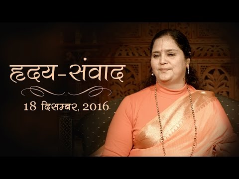 Darshan Talk: What is needed for Self Realization?