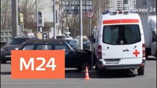 Смотреть видео Два человека пострадали в ДТП с автомобилем скорой помощи в Москве - Москва 24 онлайн