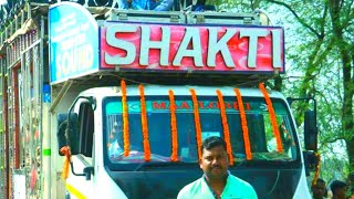Gambar cover DJ SHAKTI ULTRA SOUND !! NEW SETUP 2020 !! ALL IN ONE PROGRAM DAY AND NIGHT !! BOOKING NOW #Shaktidj