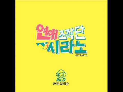 OST Korean Drama The Best 2020 - Sountrack Korean Popular Drama - Best Korean Drama OST 2020#1 from YouTube · Duration:  1 hour 44 minutes 3 seconds