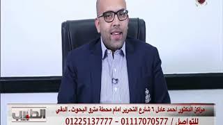 الطبيب | علاقة مرض السكر بالضعف الجنسي مع د. أحمد عادل