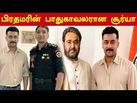 Breaking Suriya Character in K V Anand Movie | #Suriya37 #NGK #Kollywood #PrimeMinister