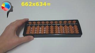 22-й Урок по Ментальной Арифметике. Умножаем трехзначные на трехзначные.