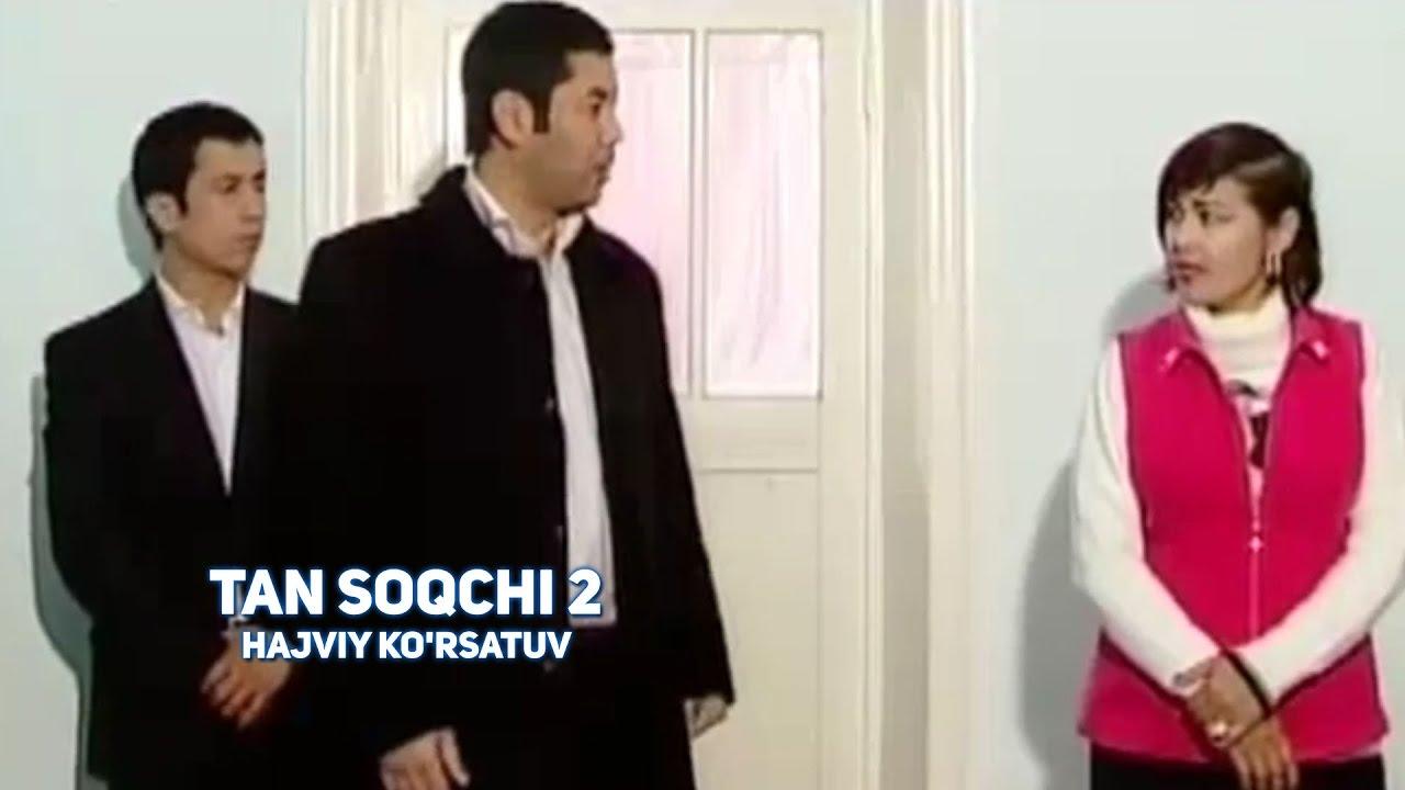 Ko'zgu - Tan soqchi 2 (hajviy ko'rsatuv) | Кузгу - Тан сокчи 2 (хажвий курсатув)