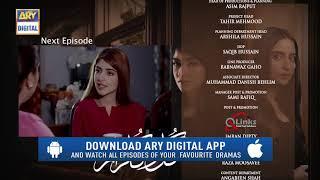 GuloGulzar Episode 19  Teaser  ARY Digital Drama