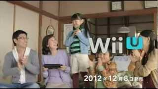 Wii Karaoke U - Karaoke Joysound Japanese CM