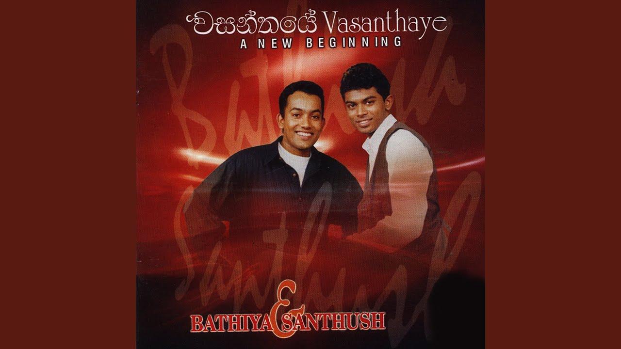 Vasanthaye