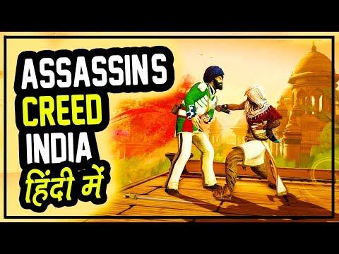Assassin's Creed INDIA - Assassins of Hindustan!!! - Hitesh KS thumbnail