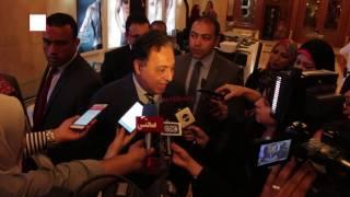 إطلاق مؤتمر دولي لصحة المرأة العربية يتضمن مبادرة السيسي