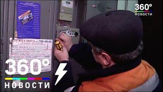 Жителей посёлка Рождественский обманули больше, чем на миллион рублей