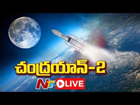 Chandrayaan 2 Launch   Sriharikota  ISRO  NTV