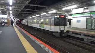 【終夜運転】近鉄5820系5852編成急行五十鈴川行き到着