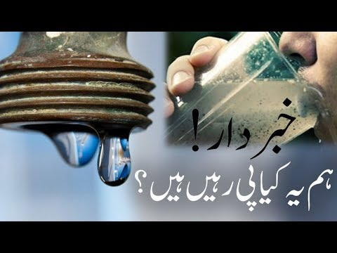 Water conditions & supply in Pakistan