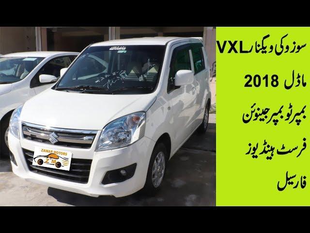 suzuki wagon r vxl total genuine model 2018 for sale in pakistan