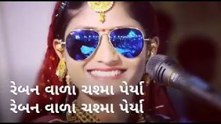 Koni Pade Entry | Geeta Rabari | Whatsapp Status | 153 | Angry Haryanvi
