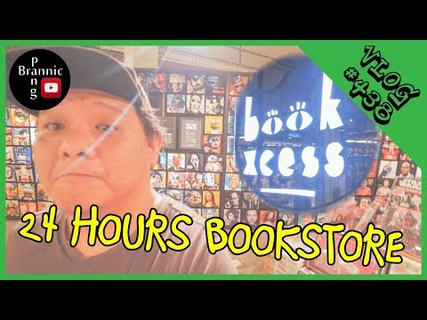 BOOK XCESS - THE FIRST EVER 24 HOURS BOOKSTORE IN MALAYSIA