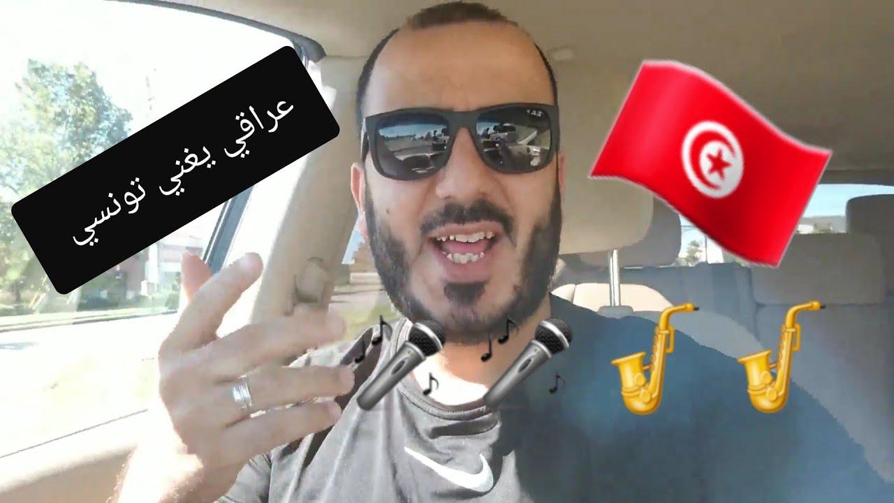 gratuit 7mama taret