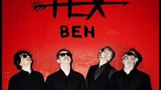 HEX - BEH