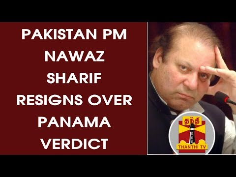 BREAKING | Pakistan PM Nawaz Sharif resigns over Panama Papers verdict | Thanthi TV