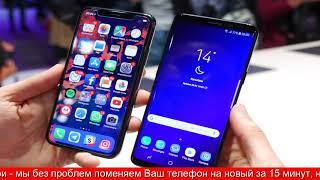 Восстановленные сотовые телефоны