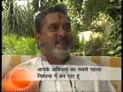 Interview with Vijay Mallya