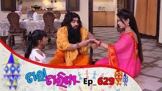 Tara Tarini | Full Ep 629 | 12th Nov 2019 | Odia Serial – TarangTV