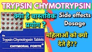 Trypsin chymotrypsin tablets / chymoral forte tablet uses, side effects