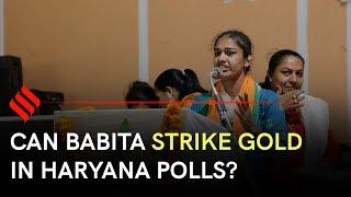 Haryana Elections 2019: Babita Phogat vs Satpal Sangwan in Charkhi Dadri