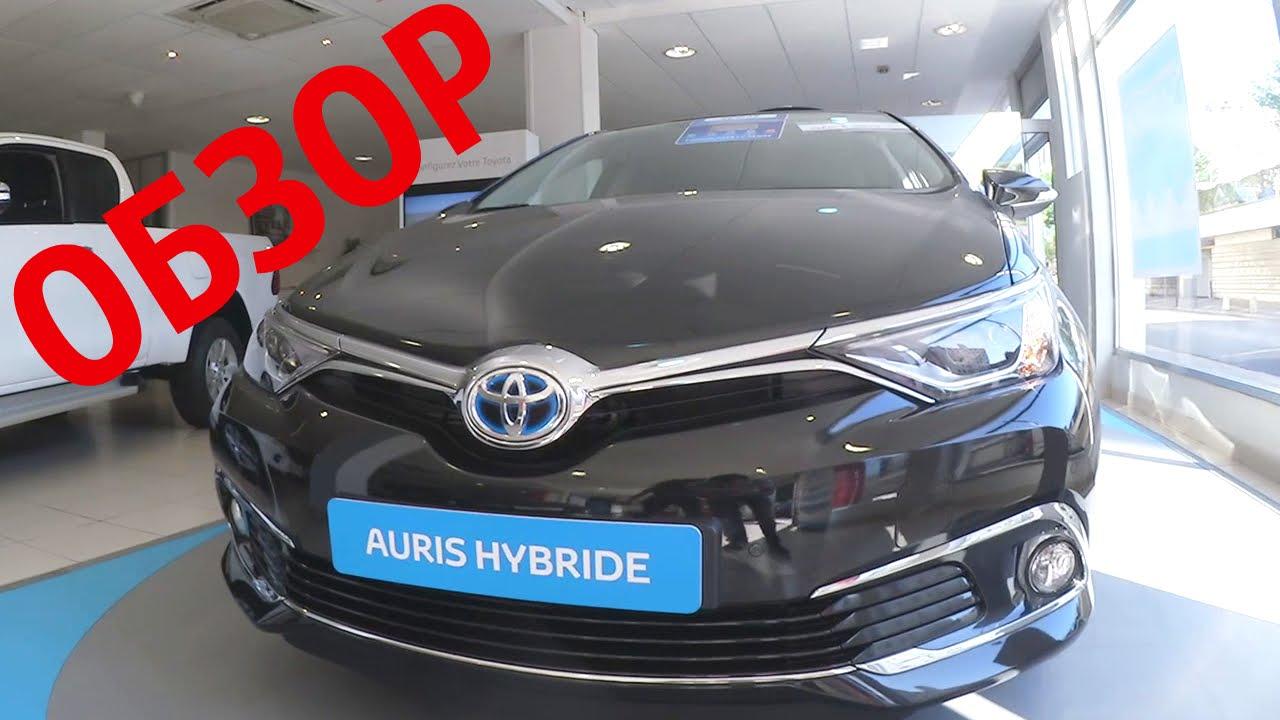 Обзор Toyota Auris Hybride Париж