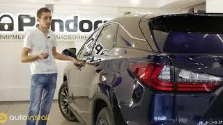 Установка сигнализации Pandora DXL 3910 PRO на автомобиль Lexus RX200t Часть 2