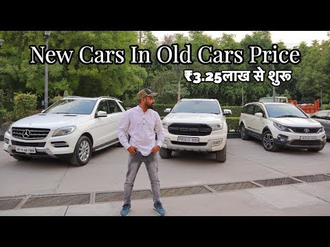 cars-starting-from-3-lakh-only-|-सबसे-सस्ती-गाड़िया-|-my-country-my-ride