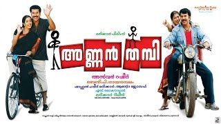 Malayalam full movie  annan thampi | mammootty in double role