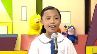 04 第 67 屆香港學校朗誦節 粵語獨誦 季軍 5B 蔡樂