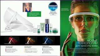 Новые технологии FABERLIC для красоты кожи: светодиодная маска и наноспрей